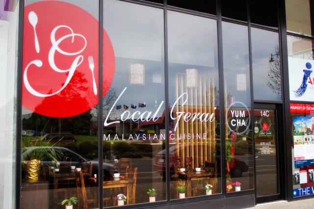 store-local-gerai